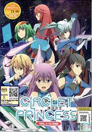Top 10 princess anime updated best recommendations. Amazon Com Circlet Princess Complete Anime Tv Series Dvd Box Set 12 Episodes Movies Tv