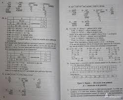Иллюстрация из для Домашняя работа по математике за класс к  Иллюстрация 5 из 7 для Домашняя работа по математике за 4 класс к учебнику Л