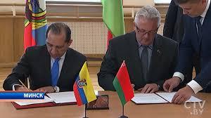 Белорусский диплом о высшем образовании официально котируется в  Белорусский диплом о высшем образовании официально котируется в Эквадоре страны подписали соглашение