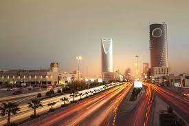 The United Nations in Saudi Arabia   الأمم المتحدة في المملكة العربية  السعودية