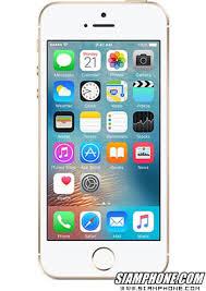 Apple iPhone SE สมาร์ทโฟน หน้าจอ 4 นิ้ว ราคา 16,700 บาท - สยามโฟน ...