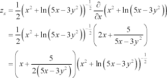very hard math equations with answers tessshlo algebra quadratic equations part i calculus iii partial derivatives