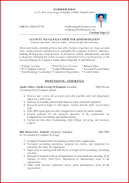 Awesome Accounts Manager Resume Format Download Mailing Format