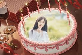 Happy Birthday Heart Cake Name Birthdaycakeforboygq