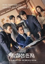 Designated Survivor Srt Designated Survivor 60 Days Engsub 2019 Korean Drama