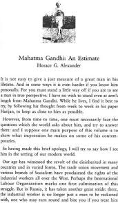 danny and olivia danny amendola danny amendola short essay on mahatma gandhi in english for kids vision professional