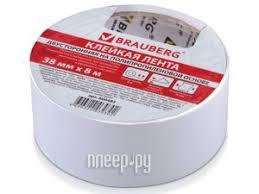 Купить <b>Клейкая лента Brauberg 38mm</b> х 8m 600483 по низкой ...