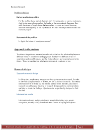 essay about current topics yourself