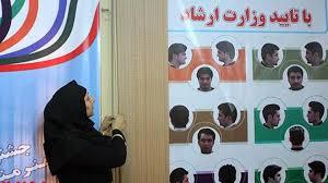 بعد الشعر والموضة التجميل يخضع للرقابة في إيران