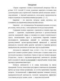 Контрольная работа по Маркетингу Вариант Владимир  Контрольная работа по Маркетингу Вариант 24 20 12 07