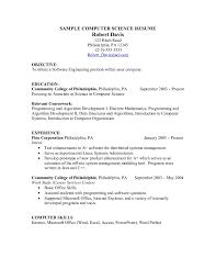 Internship Resume Objective Stibera Resumes Computer Science Finance