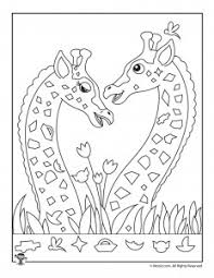 Hidden object puzzles hidden picture puzzles hidden objects valentines word search valentines day words valentine picture easter coloring #hidden #pictures #printable #highlights highlights hidden pictures printable is a large way to increase your productivity these allow you to do. Valentine S Day Hidden Pictures Activity Pages Woo Jr Kids Activities