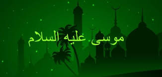 صور من اشتياق الأنبياءالي الله images?q=tbn:ANd9GcQ