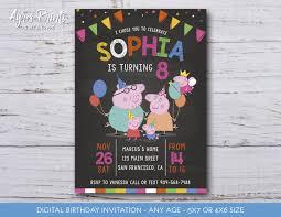 4x6 party invitation x party invitation unique ppepa pig birthday invitation party x x invitation card of x party invitation