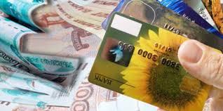Учет безналичных денежных средств Организация при участии которой ведутся переговоры между сторонами является банковское учреждение Денежные средства предприятия находятся на расчетных