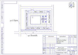 Курсовая проектирование кафе на мест найден Курсовая проектирование кафе на 50 мест