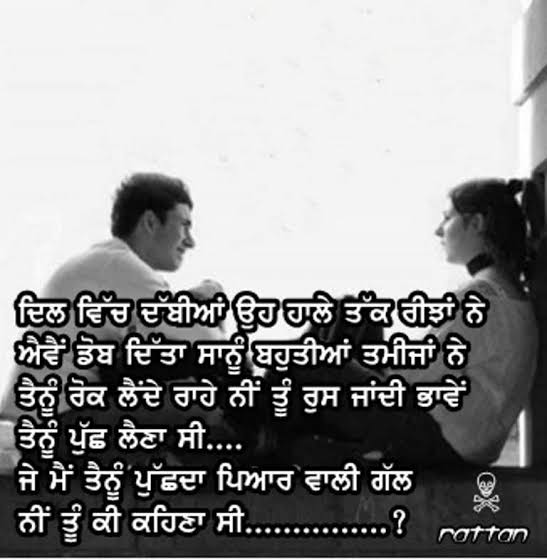 pyar wali shayari in hindi