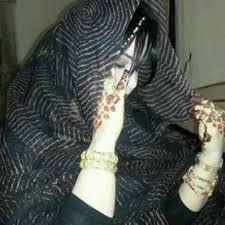 نتيجة بحث الصور عن صور بنات موريتانيات