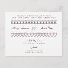 Save The Date For Wedding Bilingual Wedding Save The Date Postcard