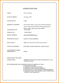 Financial Services Resume Template Flatoutflat Templates