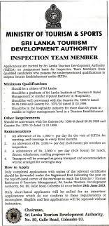 vacancies at sri lanka tourism development authority government vacancies at sri lanka tourism development authority