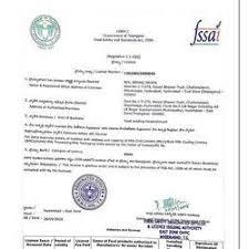 Hyderabad License Food Provider Service From Fssai -