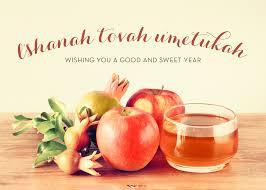 rosh hashanah greeting card rosh hashanah 2019 greetings cards rosh hashanah
