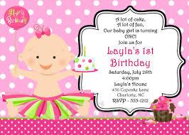 birthday invite templates fresh birthday invitation card maker free ideas diy free 1st birthday invitation templates printable