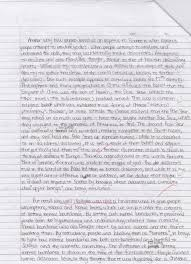 Essay About Invention Essay About Future Invention