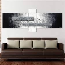 Silver Signs 3-Piece Framed Wall Art Set on Canvas