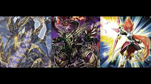 Yu-Gi-Oh! Danger! Guardragon Thunder ...