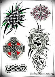 кельтские узоры тату эскизы мужские 09032019 015 Tattoo