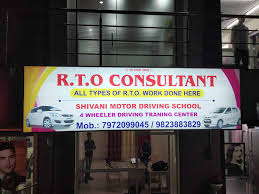 Car Design Courses In Pune Top 100 Driving Schools In Pune Best Motor Training