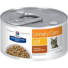 non prescription low phosphorus cat food. Pd-cd-multicare-feline-chicken-and-vegetable-stew- Non Prescription Low Phosphorus Cat Food E