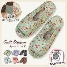 Quilted Slippers Pattern queens land rakuten global market babe ... & Quilted Slippers Pattern queens land rakuten global market babe washing  slippers shoes Adamdwight.com