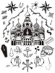 Pin By Jѧson ℍ爪 On Flash Sheet Russian Prison Tattoos