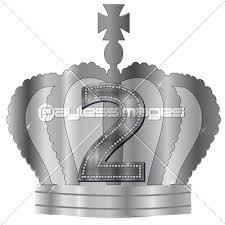 王冠 冠 クラウン 2 2位の写真イラスト素材 Xf3115073611