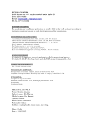 Sample Resume For English Teacher With No Experience Best Of Monika Resume