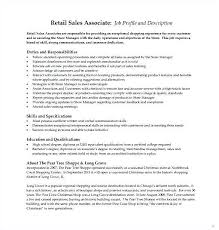 Skills A Sales Associate Should Have Sales Associate Duties Resumes Physic Co Job Resume Walmart