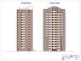Готовые дипломные проекты по строительству Скачать дипломный  С49 Строительство 16 этажного дома в г Снежинск