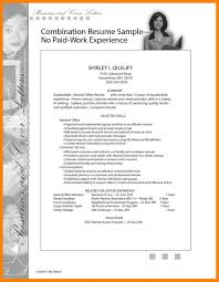 Resume Template No Work Job Experience Example Sample With College ...