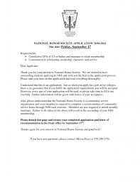beautiful njhs recommendation letter example national honor  beautiful njhs recommendation essay high school national honor society high school essay picture beautiful njhs recommendation