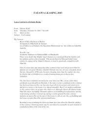 Sample Lease Agreement Simple Breaking Lease Letter Sample End Of Template Renewal Tenancy