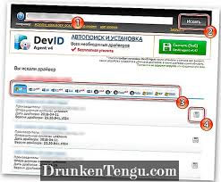The following files are found inside the driver download file. سائق طابعة Brother Hl 2035r أجهزة الكمبيوتر 2021