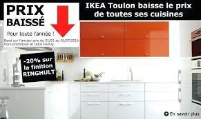 Promo Cuisine Ikea 2017 Promo Cuisine Ikea 2017 France