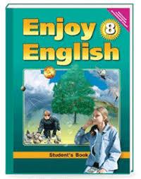 ГДЗ Английскому Языку класс Биболетова Уроки ТВ ✍ Решебник с  Решебник Английский язык 8 класс Биболетова М З