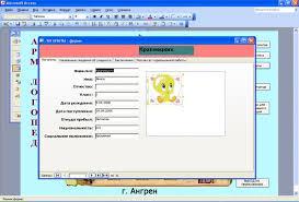 Отчеты по практике учебная производственная Отчет по практике  Отчеты по практике учебная производственная