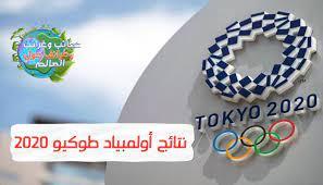 أولمبياد طوكيو 2020   عجائب وغرائب وأسباب متابعتها الشديدة