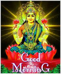 Lord bramha god bless images lord bramha god bless images lord vishnu good morning images lord vishnu good morning images. 50 Best Good Morning Hindu God Images Photos Pictures Free Download Good Morning