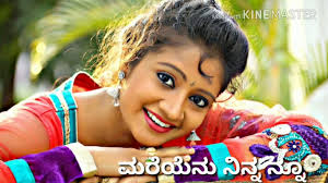 All videos are free to download and share to your friends, dear one, and family. Kannada Love Failure Video Song Best Whatsapp Status New 2017 Youtube